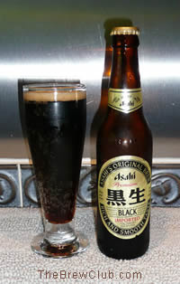 Asahi Dark Lager Beer Review